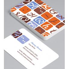 Смели Визитки с обли ъгли 100 броя вариант (20103)