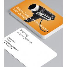 Смели Визитки с обли ъгли 100 броя вариант (20109)